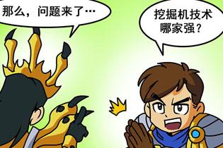 小讯论英雄:新英雄哪家强 羊年魄罗大乱斗
