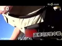 视频片段 美女勾引帅哥额奇葩招数 笑霸王