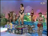 视频: 热门花絮 十二大美女海底城泳装歌唱秀 干一