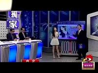 鸡排妹节目解衣露胸器 游戏视频