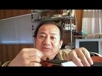 丹尼谈小提琴的弦枕 violin nut-弦枕 高清热播_
