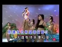 高清十二大美女海底城泳装秀唱爱拼才会赢