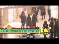 友人陈嘉容成视频精华v友人帮挑鞋款-游戏视频510形象图片