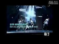 2014北京卫视环球春晚exom狼和美女 游戏