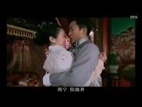 美女看点:国色天香刘恺威叶璇激情吻戏片段 游戏视频