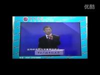 高清视频 福建广播电视大学国际贸易实务专业