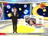 minute香港演唱会_