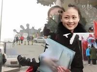 视频: 北影初试发榜近800考生