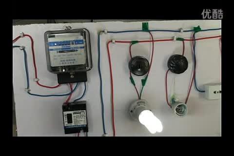 15-视频-08-9w的节能灯接入电路时电能表