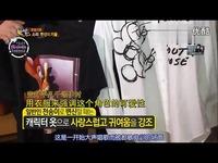 热门短片 【ZR】 深夜TV演艺 140212 超清中字
