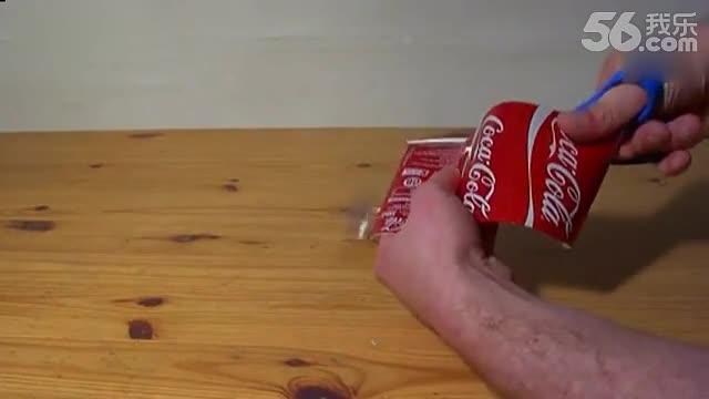 diy手工制作大全 易拉罐巧做玫瑰花-游戏视频