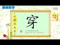 幼儿园趣味识字游戏_幼儿园常用的识字游戏