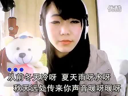 潇潇蕊儿秀场视频
