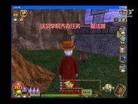 小邩:齐克任务—魔法城  (解说)