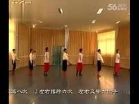 视频专辑 广场舞锅庄舞教学示范 青年舞-广场舞