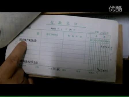 陕西镐京学院寒假社会实践报告2