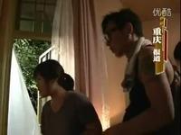 视频: 完整版预告 曝景甜陆毅青涩床戏
