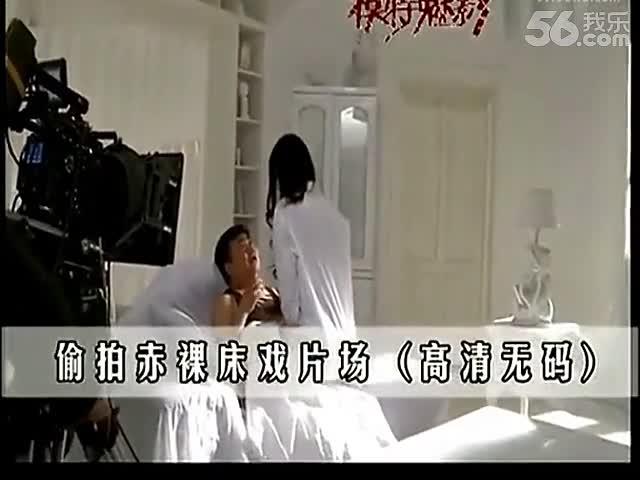 外国男人和美女做爱视频_美女少妇卧室做爱性高潮全过程-搞笑视频-笑死人 热推视频
