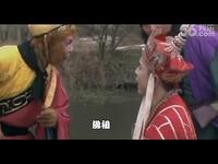 郭靖/恶搞射雕英雄传,蓉儿不怕早恋 郭靖傻了/郭靖 经典视频
