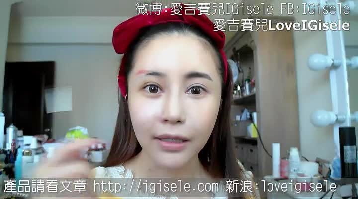 眉毛怎么画 眉毛的画法视频