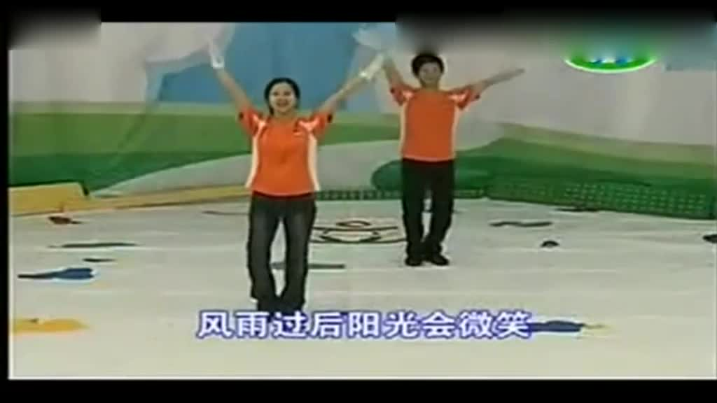 2014幼儿舞蹈视频《彩虹的约定》