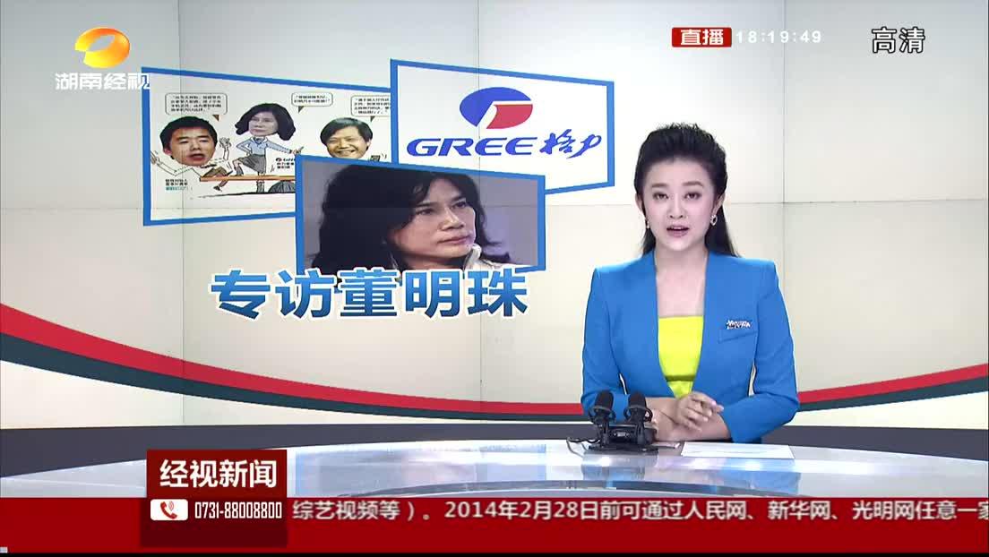 李国彪董事长霍州煤电沙坪煤业事故美女王李丹