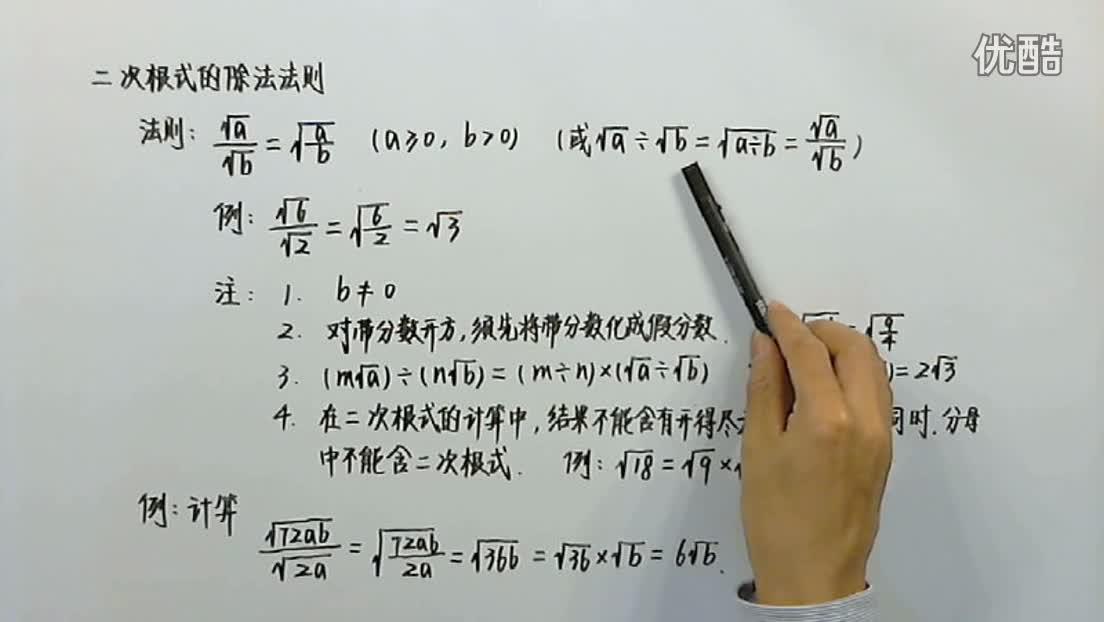 面试小学数学说课,小学数学试讲