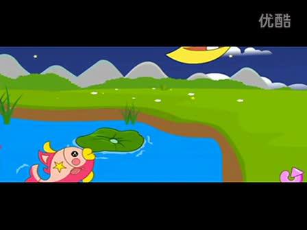 幼儿教育母婴早教:小青蛙听故事-游戏