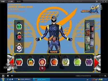 假面骑士铠武的游戏-360视频搜索