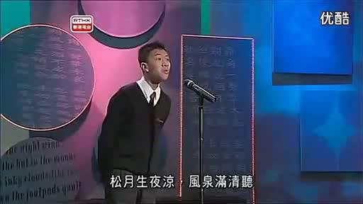 爆笑香港梁逸峰激情朗诵 正常版 鬼畜版 红日版 大合集 _高清-游戏图片