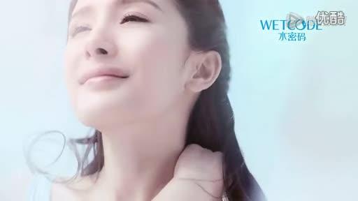 杨幂怀孕后首个水密码广告大片-游戏视频