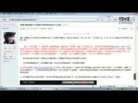 【梦幻西游】17173视频直播之上传速度测试方
