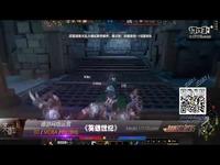 17173新游尝鲜坊《英雄世纪》试玩2014.03.13