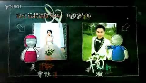 婚礼视频短片 婚庆制作结婚创意搞笑震撼片头