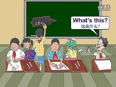 新人教版三年级上册英语教案第一单元的说课稿图片