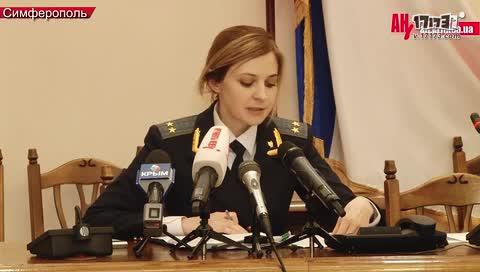据俄罗斯媒体26日报道,乌克兰国家安全部门将克里米亚新任美女检察长纳塔利娅·波科隆斯卡娅列入通缉名单,指控其采取暴力手段推翻宪法秩序并夺取政权。