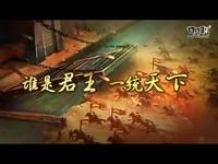 三国游戏短广告