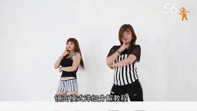 舞蹈视频 现代舞 简单舞步教学 初学跳舞视频-