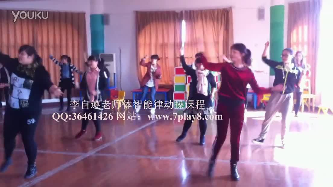 幼儿园六一儿童节舞蹈节目 李自尊老师体智能早操律动教学-六一表演