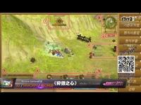 17173新游尝鲜坊《狩猎之心》试玩2014.03.20