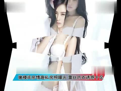 69台湾性感美女嫩模 蕾丝内衣秀模特