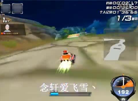 风林火山826的视频空间-搜狐视频