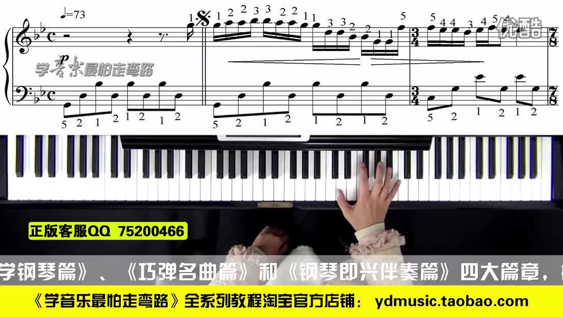 零基础学钢琴 钢琴示范教学图片