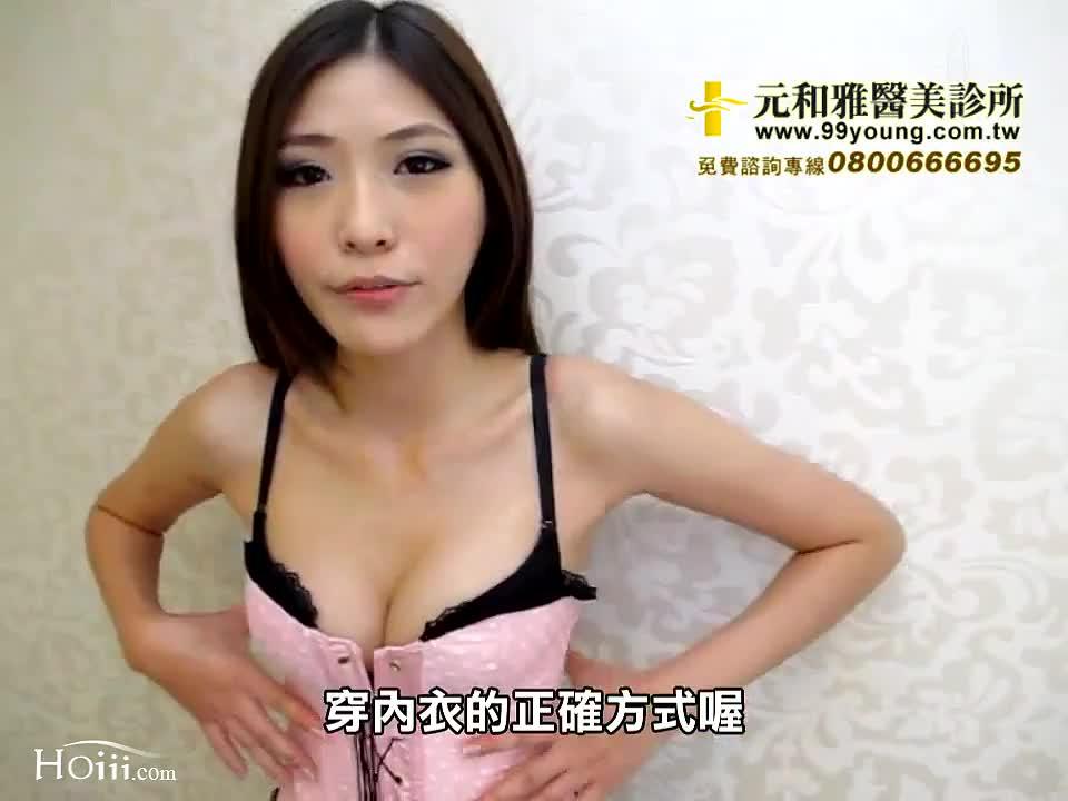 穿内衣的美女 可爱美女漂亮胸部