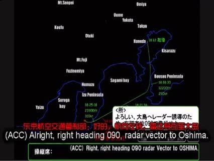 最惨空难黑匣子录音-日本航空123号