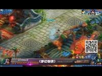 17173新游尝鲜坊《梦幻剑侠 》试玩2014.03.27