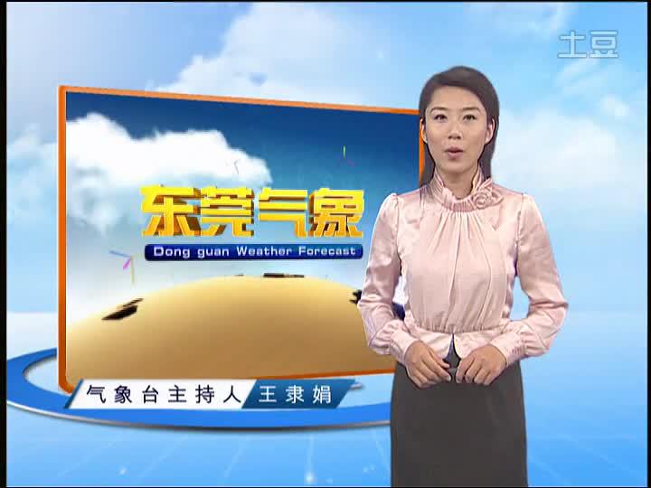 泰安天气预报一周天气