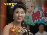 热点视频 闫学晶 二十四节气歌 东北民歌 视频