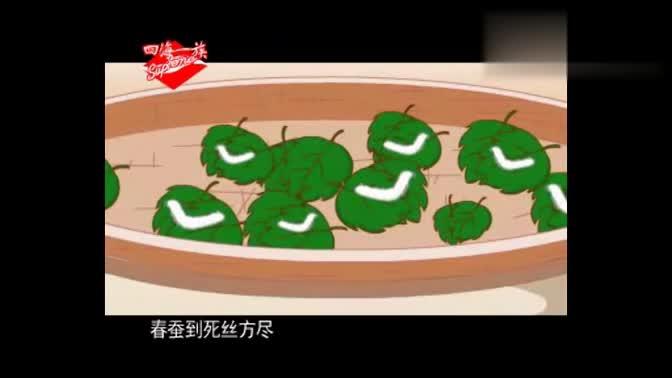 唐诗三百首幼儿早教动画片