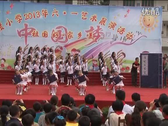 六一儿童节节目表演